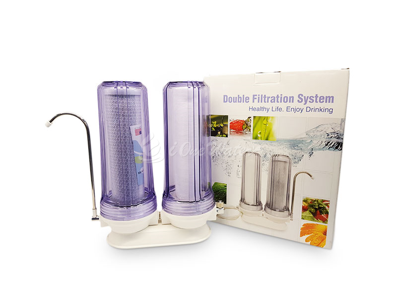 10'' Double Filtration System